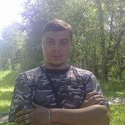 Алекс 37 Москва
