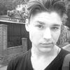 Oleg, 18, Vasylivka