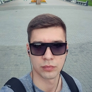 Максим 30 Ростов-на-Дону