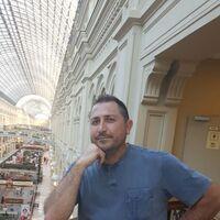 Mija, 46 лет, Водолей, Бургос