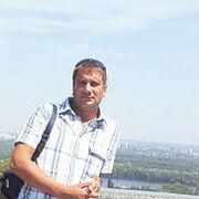 Иван 41 Ступино