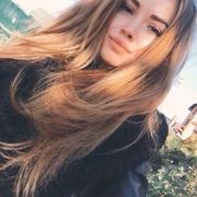 Екатерина 25 Харьков