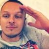 Євген, 29, г.Иршава