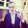 Колян, 22, г.Иркутск