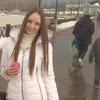 Аня, 27, г.Березань