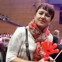 наталия, 49 лет, Рак, Оренбург