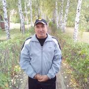 Григорий 55 Тольятти