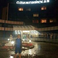 Александр, 38 лет, Козерог, Нижний Новгород