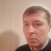 Эдуард 39 Екатеринбург