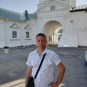 Денис 44 Москва