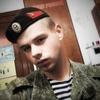 Алексей, 19, г.Темрюк