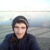 сергий, 19, Дніпро́