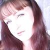 Елена, 41, г.Сосново-Озерское