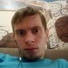 Андрей, 28, г.Вышний Волочек