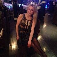Наталья, 42 года, Рак, Санкт-Петербург
