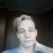 Павел 20 Курск