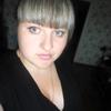 ОЛЬГА, 28, г.Лутугино
