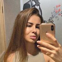 Екатерина, 19 лет, Лев, Москва