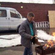 Денис Герасимчук 30 Кострома