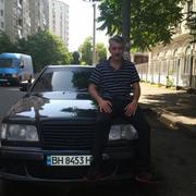 Артур 53 Одесса