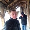 Хлопака, 30, г.Тернополь