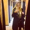 Ирина, 27, Вінниця