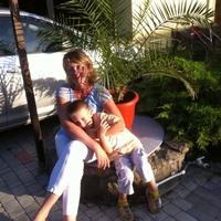 Инна Афанасьева, 44 года, Овен, Успенское