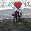 Аня, 22, г.Первомайск