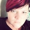 Мария, 33, г.Тверь