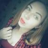 Юлия, 22, г.Токмак