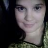 Валерия, 22, г.Хабаровск
