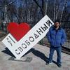 Николай, 40, г.Свободный