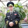 Владимир, 77, г.Пятигорск