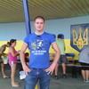 Женя, 32, г.Чернобай
