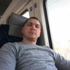 Андрей, 36, г.Хмельницкий