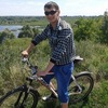 Андрей, 20, Кролевець