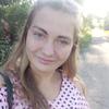 Виктория, 16, г.Харьков
