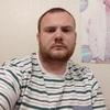Nathan Atkin, 25, Erith