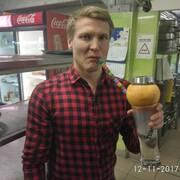 Александр Мосеевский 26 Екатеринбург