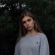Кристина Ненивска 21 Ростов-на-Дону