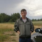 Андрей 41 год (Стрелец) хочет познакомиться в Архиповке