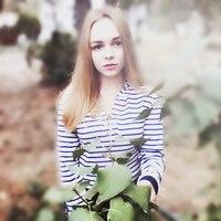 Диана, 20 лет, Лев, Судак