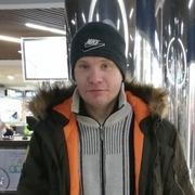 Иван 34 Екатеринбург