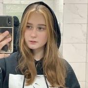 Аня 16 Краснодар