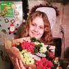 Алина, 19, г.Карпинск