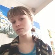Танечка 18 Новосибирск