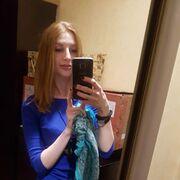 Кристина 29 Люберцы