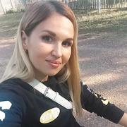 юлия 35 Ростов-на-Дону