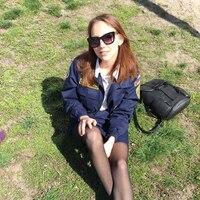 Юлиана, 20 лет, Близнецы, Саратов