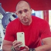 Smith Micheal, 48, г.Оклахома-Сити